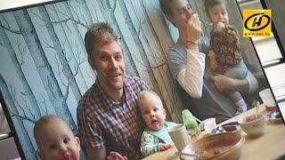 ООН в Беларуси привлекает внимание к проблеме активного отцовства