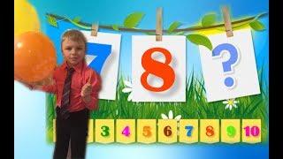 Учим цифры-числа от 1 до 12/Развивающее видео для детей