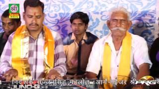 Mehndi Rachi | Jagdish Vaishnav Live 2016 | Kheda Devi Mataji Bhajan | HD VIDEO | Rajasthani Bhajan