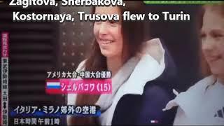 Горячая линия из Турина - видео с тренировок Загитова, Трусова, Косторная, Рика Кихира