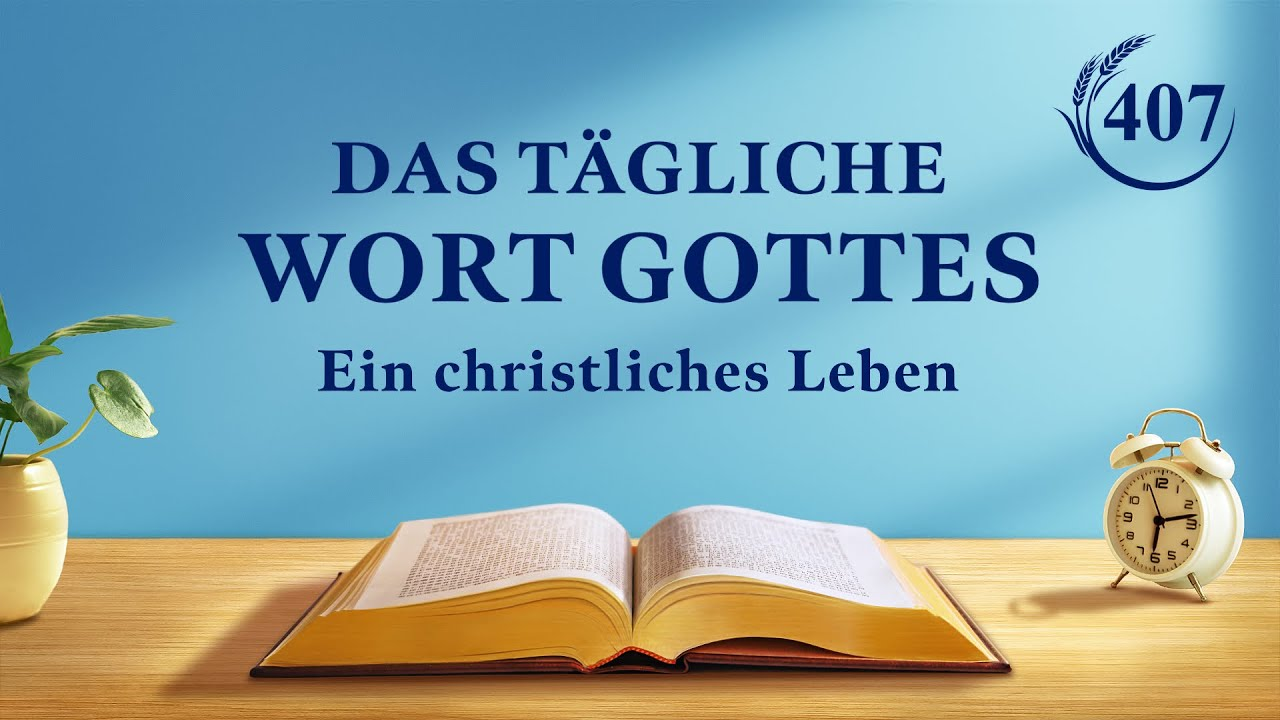 """Das tägliche Wort Gottes   """"Es ist sehr wichtig, eine normale Beziehung zu Gott aufzubauen""""   Auszug 407"""