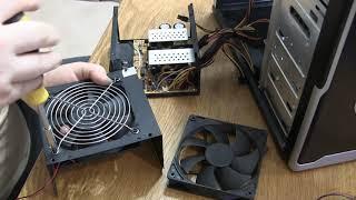 Ремонт компьютера - замена вентиляторов