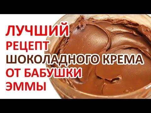 Сметанно-сливочный крем для торта. Как легко приготовить густой и очень вкусный крем для торта.
