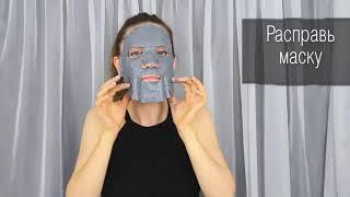 SHARY Очищающая тканевая детокс маска для лица 3 в 1 с сывороткой и черной глиной BLACK CLAY