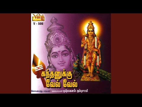Yetukudi Velaiya