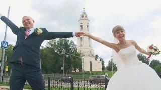 Свадьба Павловский Посад