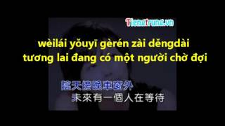 học tiếng trung qua bài hát, yujian - gặp gỡ