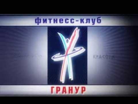 Фитнес клуб в Казани