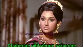 Jo Tumko Ho Pasand | Karaoke | hindi song | Mukesh | with hindi lyrics
