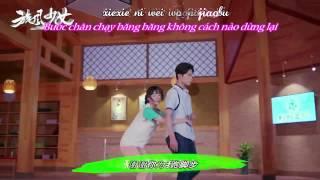 (Kara + Vietsub) Cháy Lên Nào Tuổi Trẻ - Hà Khiết (Thiếu Nữ Toàn Phong OST)