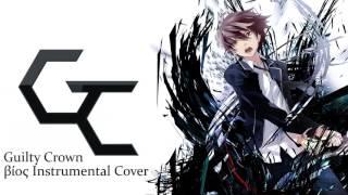Guilty Crown: βίος Instrumental Cover