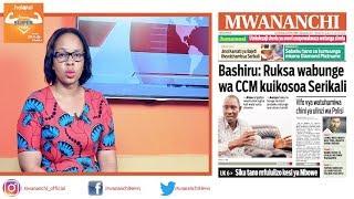 MCL MAGAZETINI, JUNI 23, 2018: BASHIRU: RUKSA WABUNGE WA CCM KUIKOSOA SERIKALI