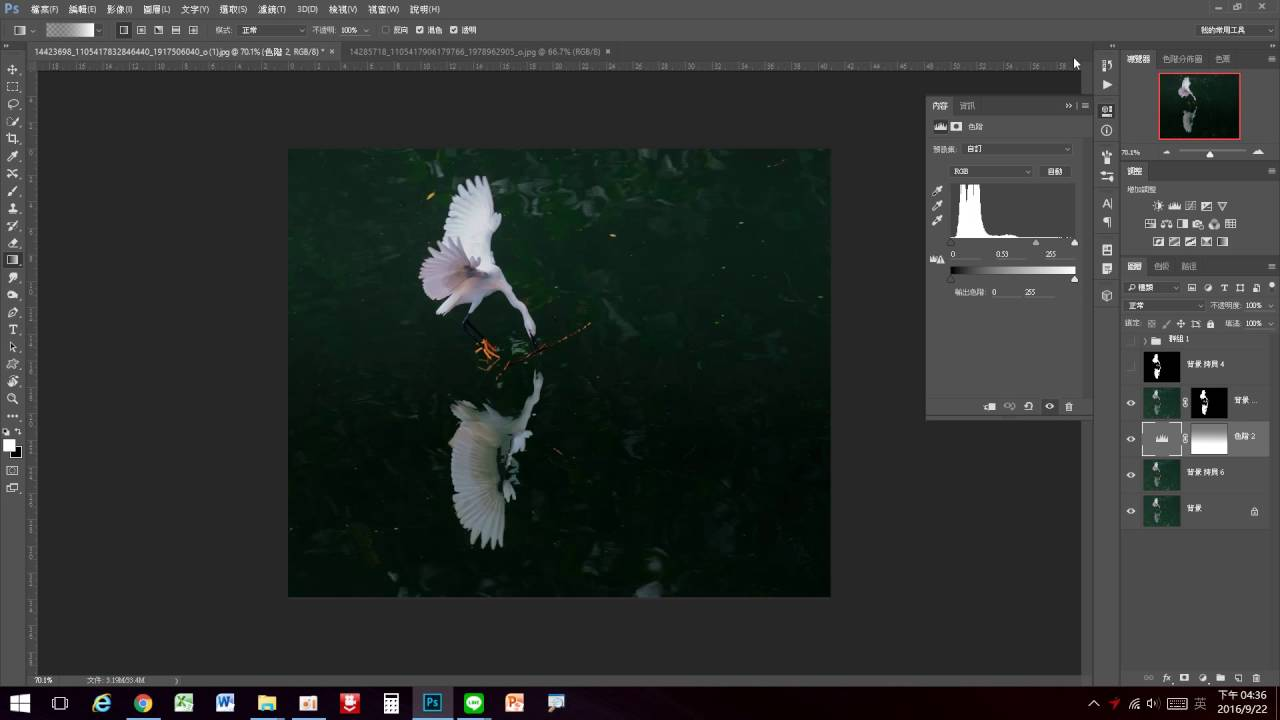 photoshop教學-----去背和背景的處理 - YouTube