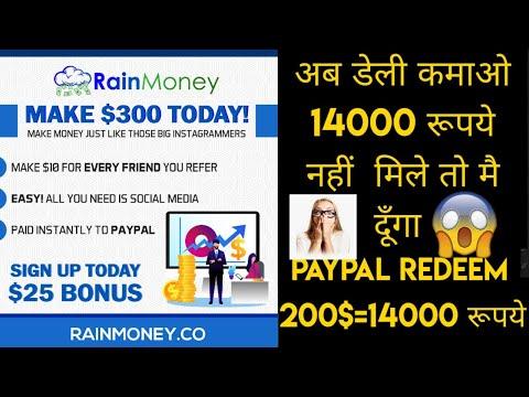 RainMoney The Legit Way To Make Money With Social Media