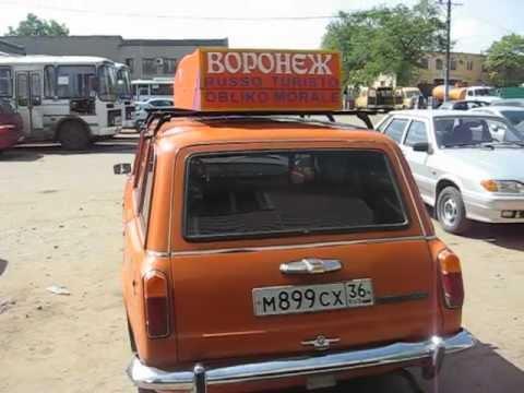 Органайзер в багажник авто своими руками фото 316