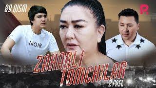 Zaharli tomchilar (o'zbek serial) | Захарли томчилар (узбек сериал) 89-qism