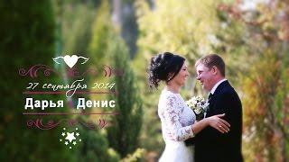 Даша и Денис. Wedding Hightlights