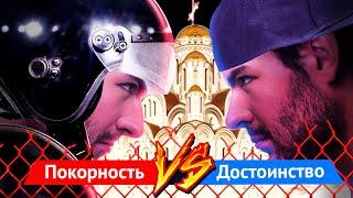 Россия прошлого против России будущего