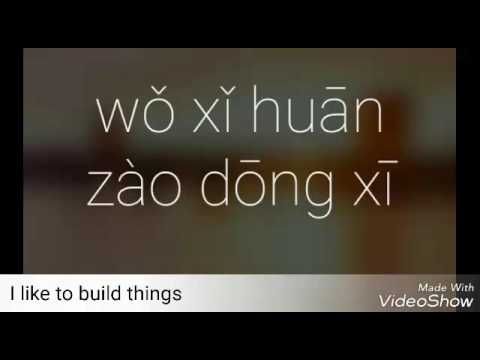 Mandarin Video Journal: like to build things