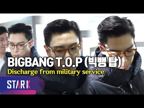 BIGBANG T.O.P discharge from military service (빅뱅 탑, 마지막 출근길