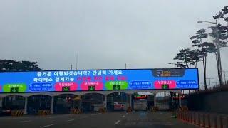 ■ 인천공항 주차요금 하이패스로 내기 19.12