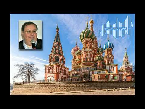Александр Пыжиков: Тайна