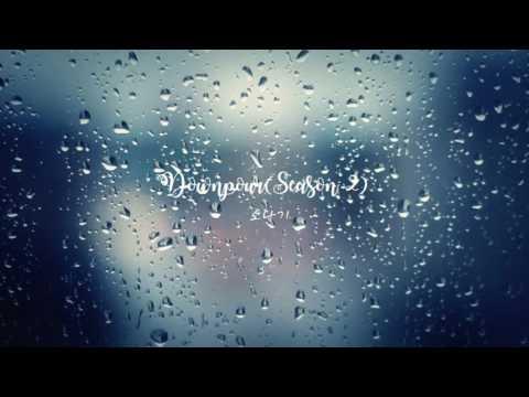 소나기 Downpour by PD101 SEASON 2 [3D AUDIO]