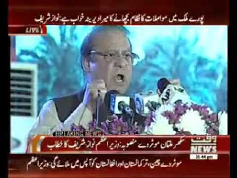PM Nawaz performs groundbreaking of Multan Sukkur motorway
