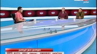 كورة كل يوم  | مشجع اسمعلاوى صميم يعاتب كريم حسن شحاتة على الهواء!!