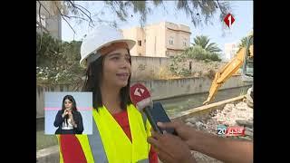 تونس : القيام بجملة من التدخلات و الأشغال إستعدادا لموسم الأمطار و مجابهة الكوارث