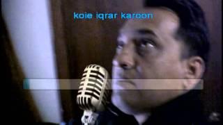 Apni Aankhon Mein karaoke