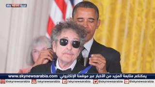 نوبل للآداب.. وثورة بوب ديلان