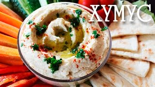 ХУМУС Классический ♥ Арабская Закуска ♥ Рецепты NK cooking