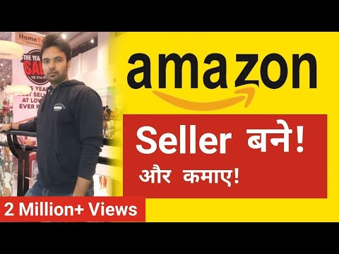 How To Become Seller On Amazon And Earn Money | Sell Anything Online | Amazon Seller Central thumbnail