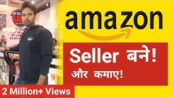 How To Become Seller On Amazon And Earn Money | Sell Anything Online | Amazon Seller Central