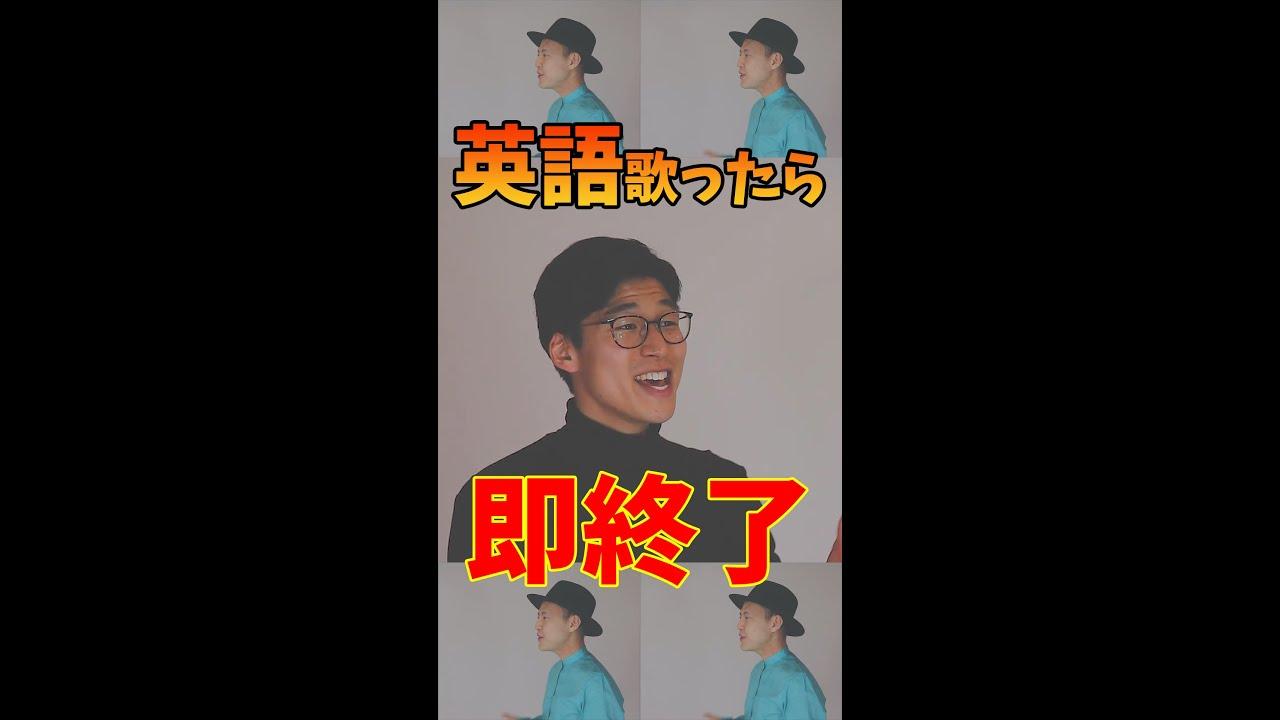 【英語歌ったら即終了】Make you happy - NiziU【アカペラ】feat. ケビン