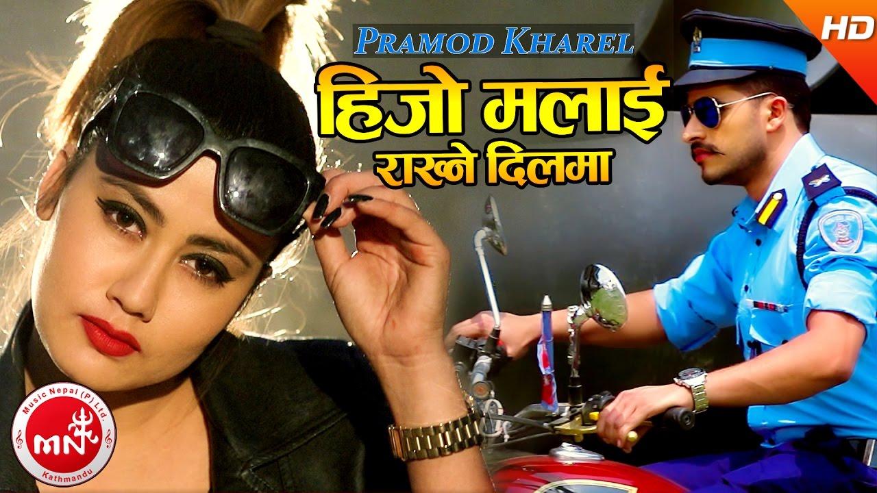 New Nepali Adhunik Song 2074/2017   Hijo Malai Rakhne Dilma - Pramod Kharel   Ft. Bimal Adhikari