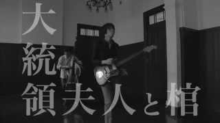 溝渕文 - 夜明け前