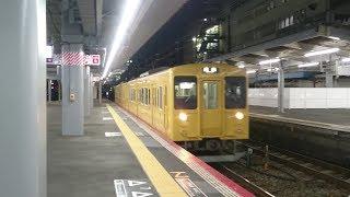 JR西日本105系K-05編成 広島到着