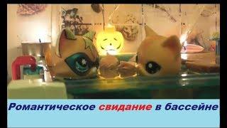 LPS фильм: Ведьма 4 серия (Конец)
