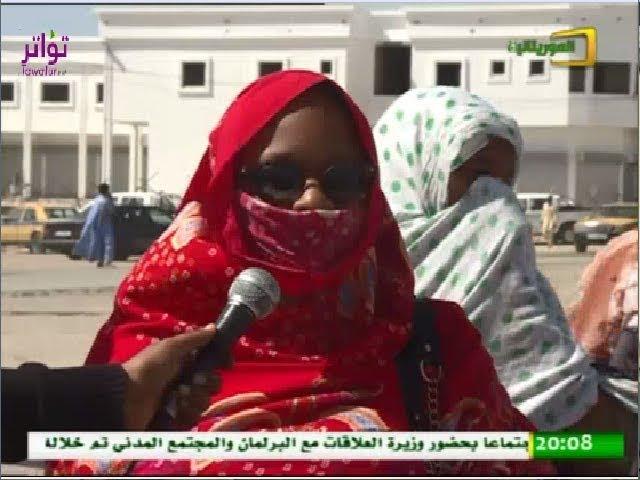 مشروع تشييد جسر الصداقة (كارفور مدريد) بتمويل صيني - قناة الموريتانية