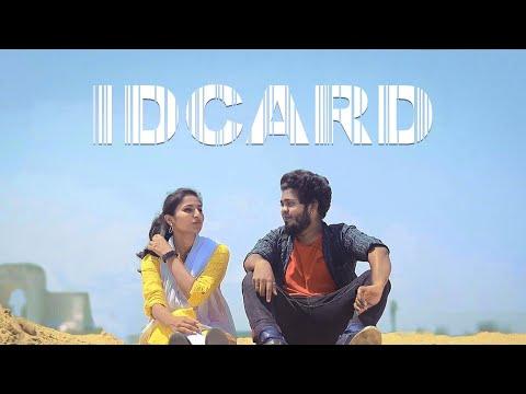 IDCARD - Tamil Short Film | Uyire Media