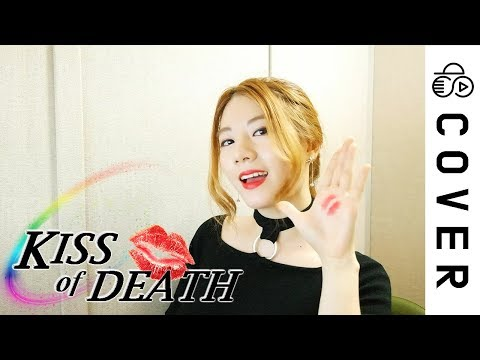 KISS OF DEATH (Việt Sub)
