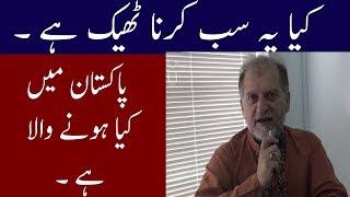 this is not good for pakistan orya maqbool jan
