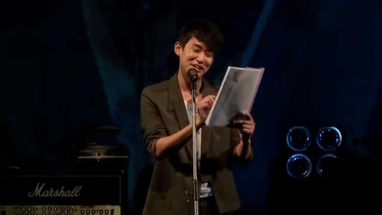 2014 陳乃榮『今晚,是否你也想著我』演唱會之陳老師篇