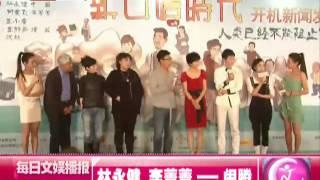 """《林师傅在首尔》林永健和他的""""女搭档们"""""""
