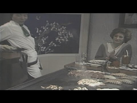 Shogun Japanese Steakhouse - 1984 Commercial - Steak and Seafood