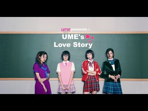 Ume Love Story #Part1