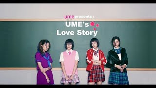 Video Ume Love Story #Part1 download MP3, 3GP, MP4, WEBM, AVI, FLV Juli 2018