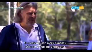 Кара Шанырак 85 серия Қара Шаңырақ 85 серия смотреть онлайн